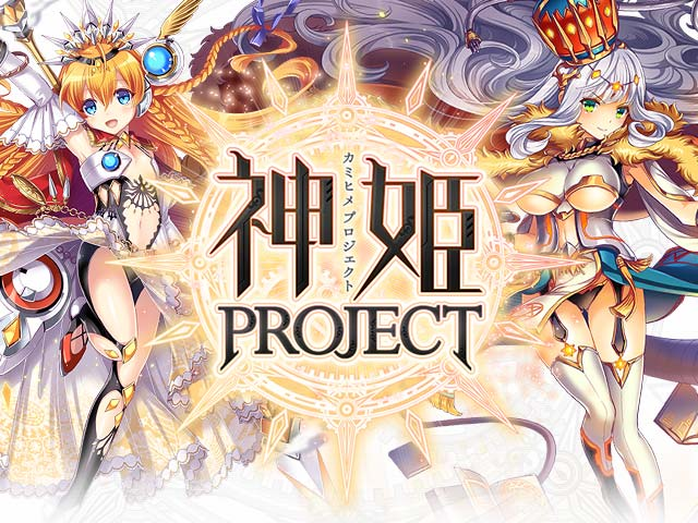 神姫Project R for Native
